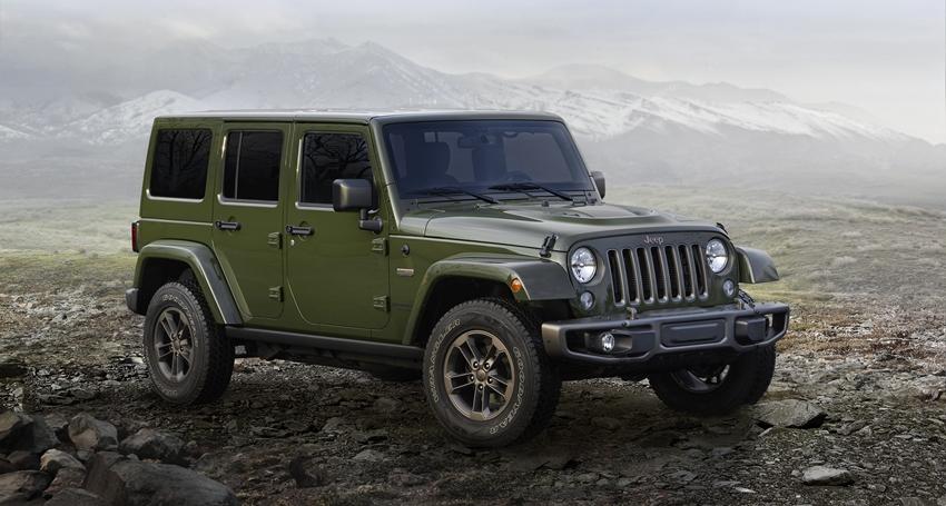 Jeep Wrangler 75 Anniversary Edition