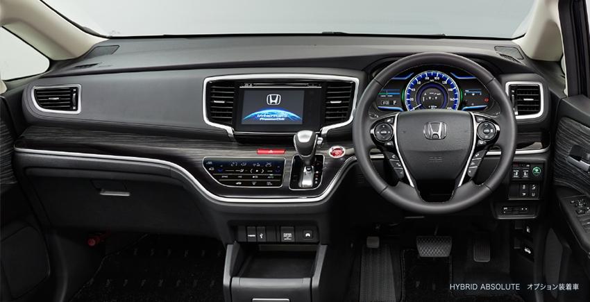 Interior Honda Odyssey Hybrid Absolute