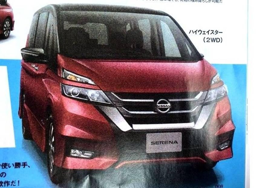 Nissan Serena Terbaru