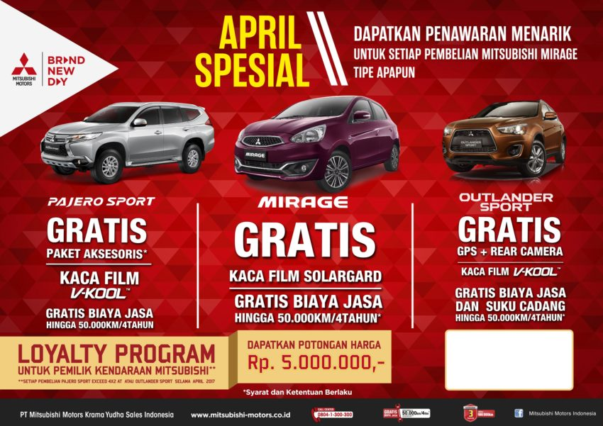 Mitsubishi Customer Family Loyalty Program