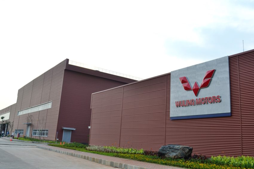 Supplier Park Wuling
