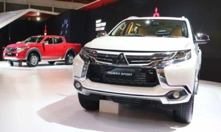 Mitsubishi IIMS 2017