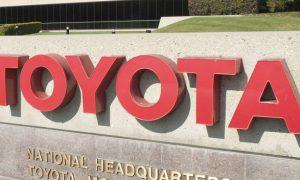 Toyota pertimbangkan akusisi