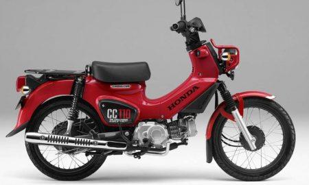 Honda Cub Cross 2018