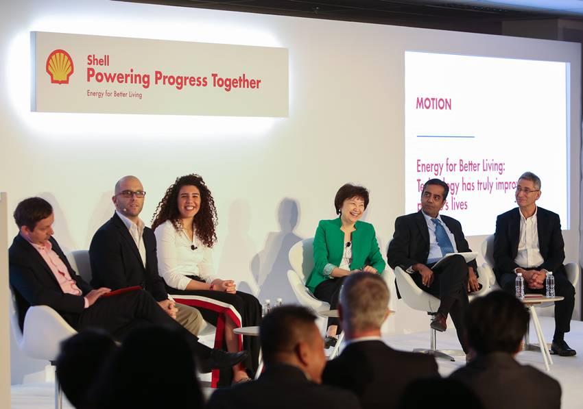 Forum Powering Progress Together