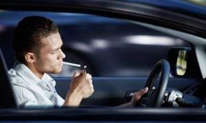Larangan Merokok dan Mendengarkan Musik