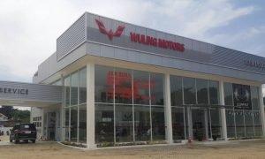 Wuling Maju Motor Palembang
