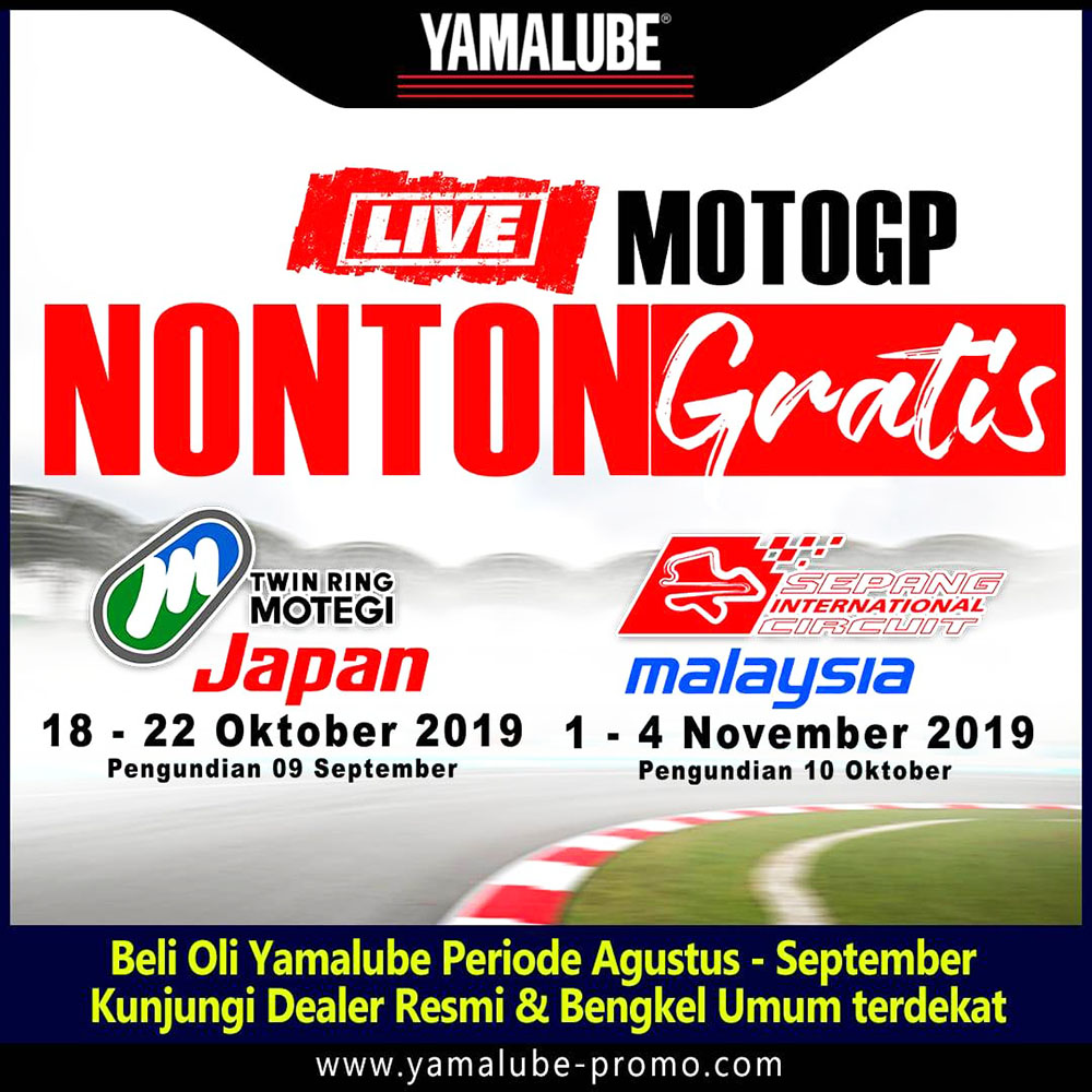 Yamalube Goes to MotoGP (2)