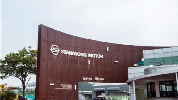 Berpisah Dengan Mahindra, SsangYong Akan Diakuisisi oleh Edison Motors